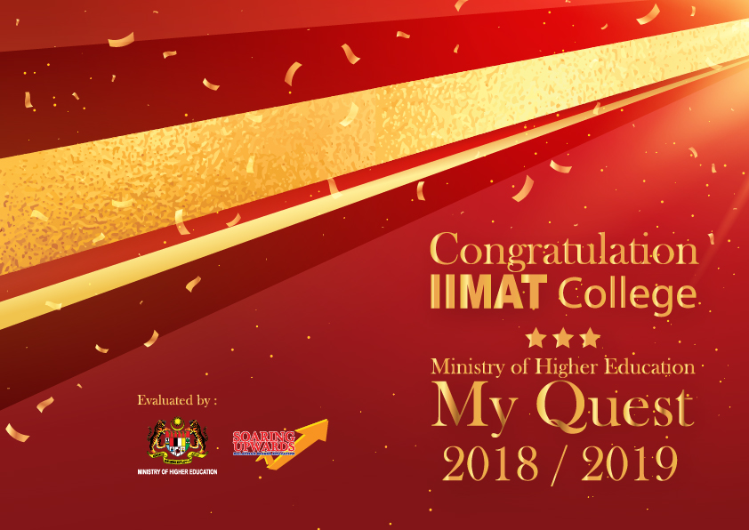 My Quest 2018 / 2019